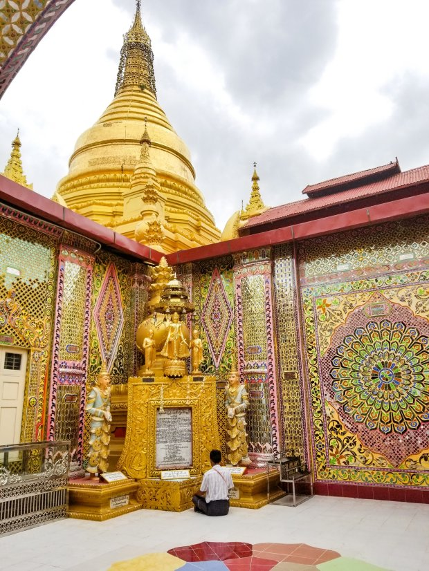 Su Taung Pyae Pagoda Mandalay Hill Myanmar
