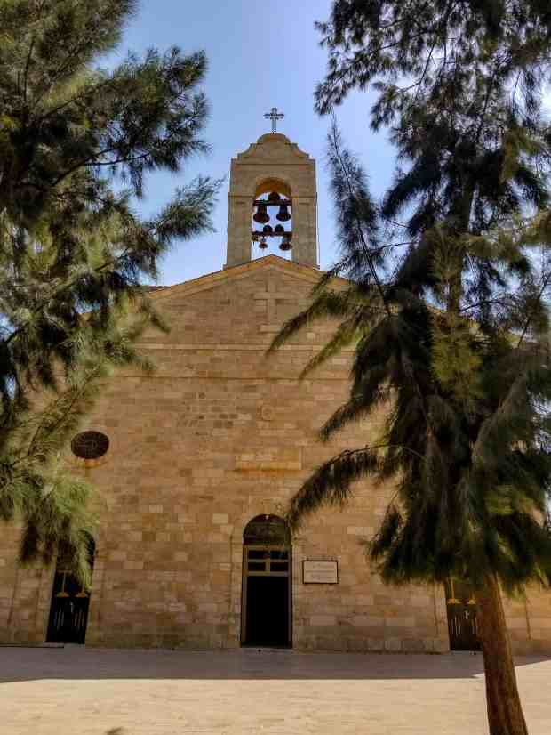 St George's Church in Madaba Jordan