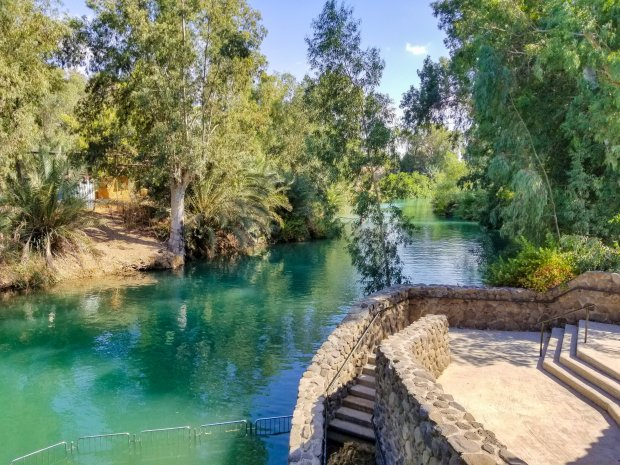 Yardenit Baptismal Site on the Jordan River Israel