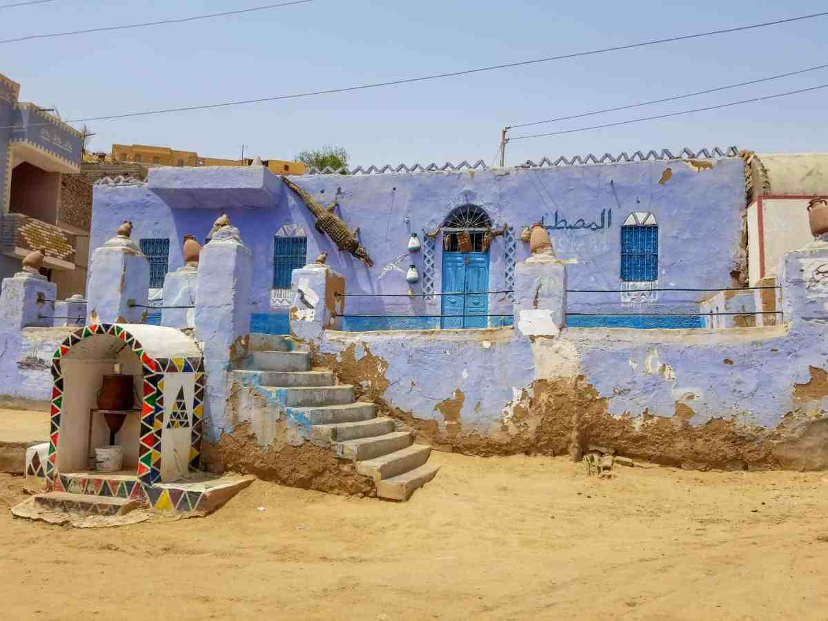 Nubian Village, Aswan Egypt