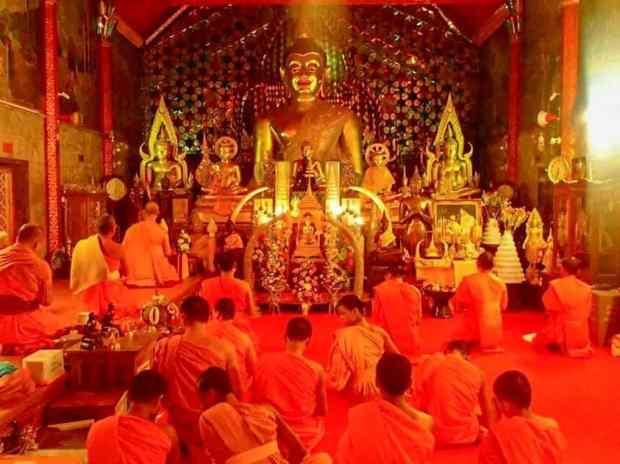 Wat Phra That Doi Suthep in Chiang Mai Thailand